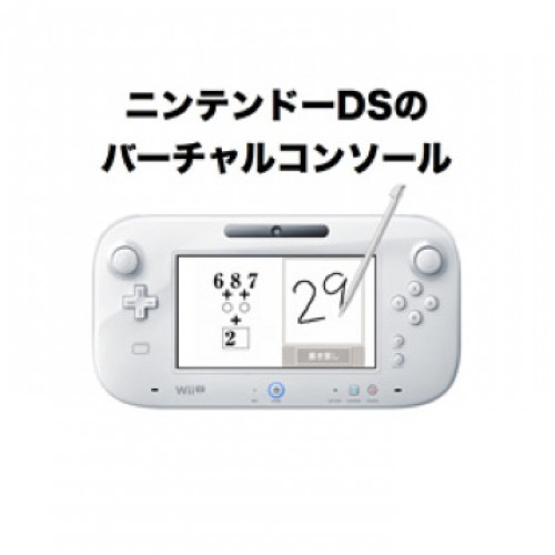 Nintendo President takes 50% pay cut – DS games to be on Wii U Virtual Console