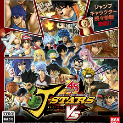 J-STARS Victory Vs brings characters from Weekly Shōnen Jump into battle