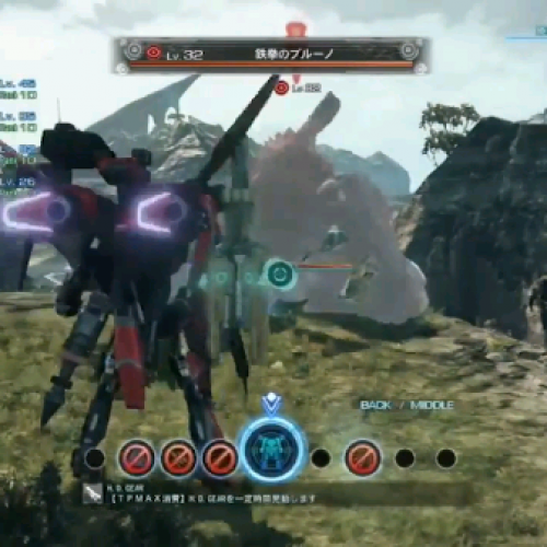 Watch the new trailer from Monolith Soft's Wii U title, 'X'
