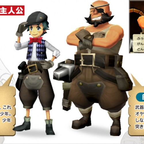 Level-5's Weapon Shop de Omasse coming February 20