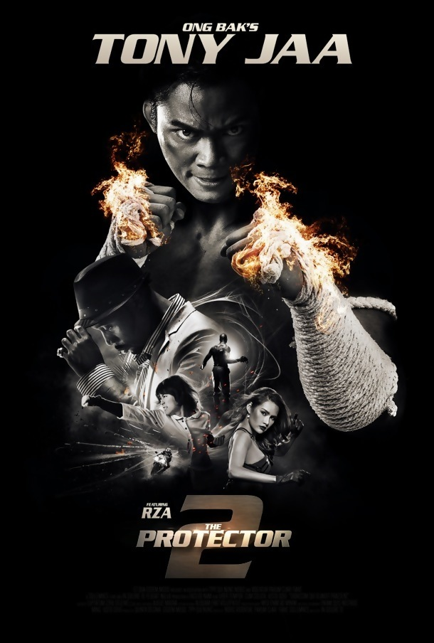 theprotector2
