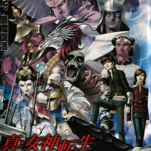 The first Shin Megami Tensei game will arrive in the West next month