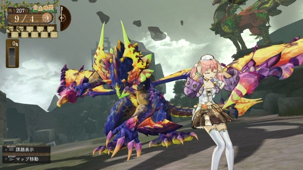 Atelier-Escha-Logy-Alchemists-of-the-Dusk-Sky
