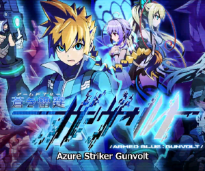 azure striker