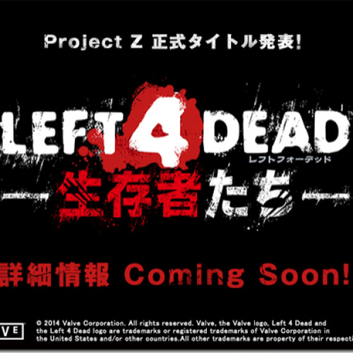 Left 4 Dead getting an arcade game in Japan