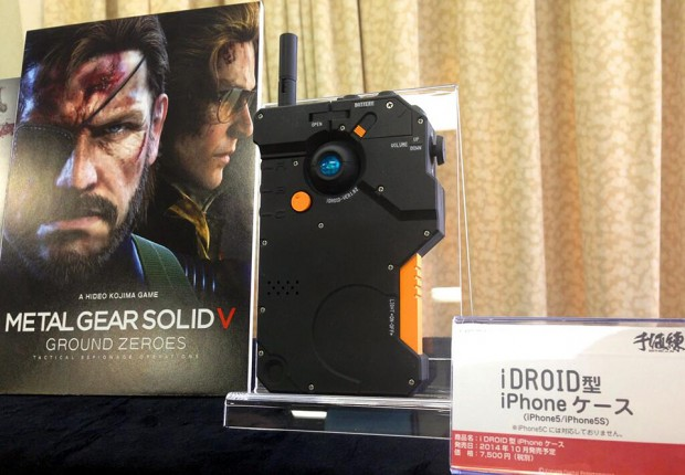 best authentic 5546a d290d Get your very own Metal Gear Solid V: Ground Zeroes' iDROID - Nerd ...