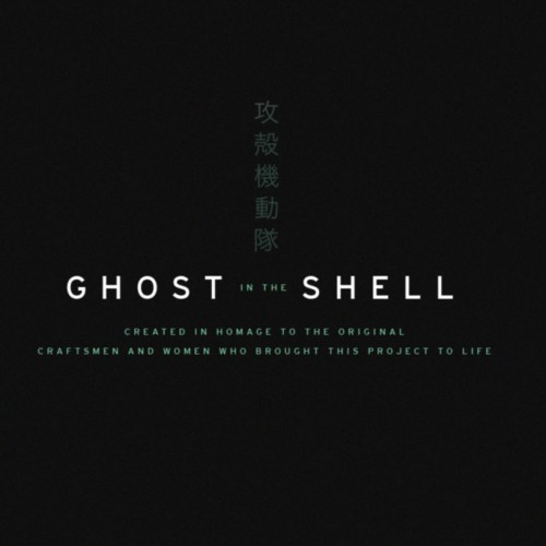 Ghost in the Shell picture tribute