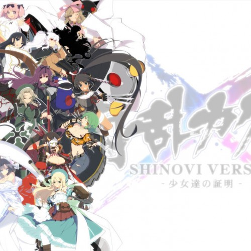 Senran Kagura: Shinovi Versus will arrive on the PlayStation Vita this fall
