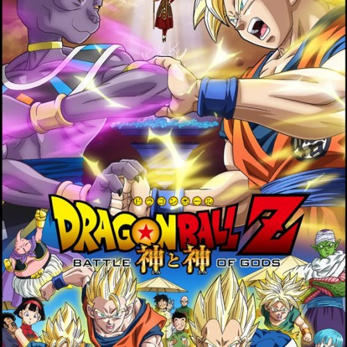 Dragon Ball Z: Battle of Gods English trailer