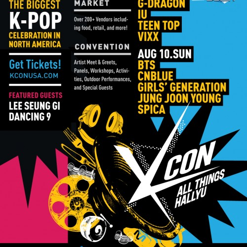 KCON 2014 Festival lineup released, individual tickets on sale July 3rd