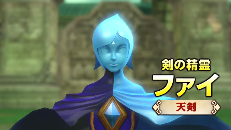 New Hyrule Warriors Trailer Shows Off Fis Moves Nerd Reactor
