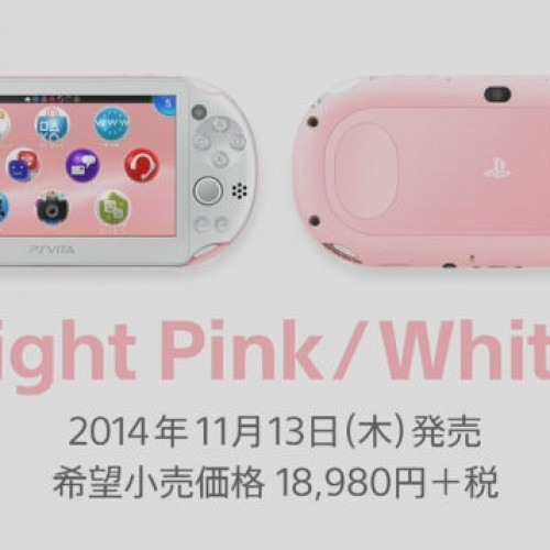 Sony announces Light Pink and White PlayStation Vita system