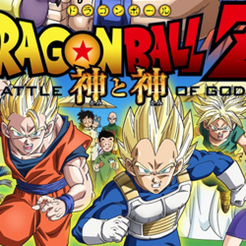 Dragon Ball Z: Battle of Gods coming to Blu-ray and DVD October 7th