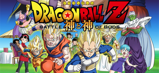 dragon ball z battle of gods coming to bluray and dvd