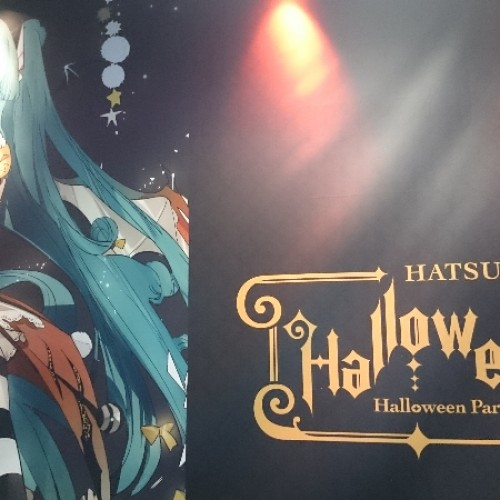 Hatsune Miku Expo 2014 Halloween Party