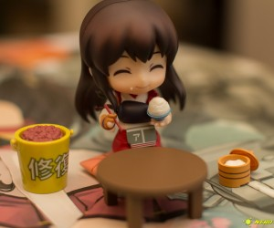 GSC_akagi_eating