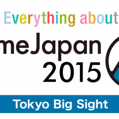 Win a trip to Anime Japan 2015 from Aniplex of America