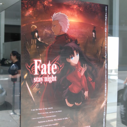 Fate/Stay Night Unlimited Blade Works Premiere Event