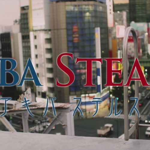 Akiba + Assassin's Creed = Cool commercial