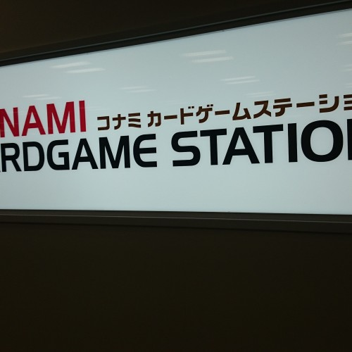 Visiting the Yu-Gi-Oh! Konami CardGame Station in Japan