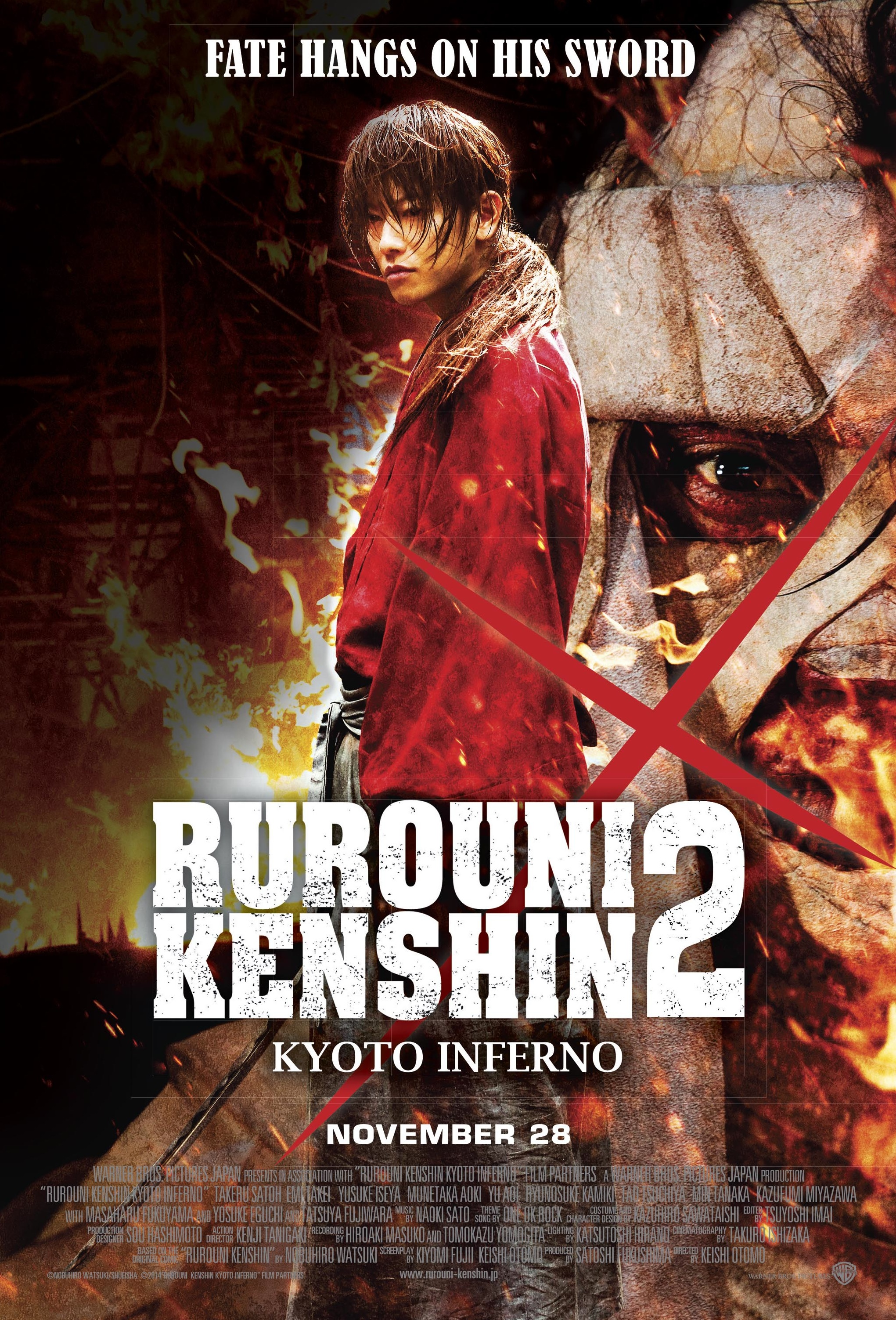 Rurouni Kenshin 2: Kyoto Inferno UK trailer