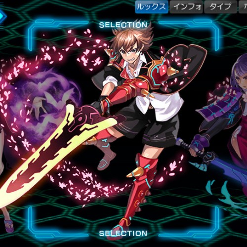 Operation Abyss: New Tokyo Legacy coming to North America from NIS America