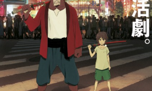 Summer Wars director to helm The Boy and the Beast anime film