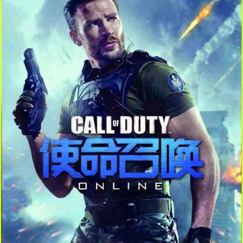 Chris Evans stars in Call of Duty Online live-action trailer
