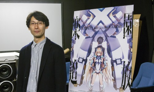 Interview with Expelled from Paradise Producer Koichi Noguchi