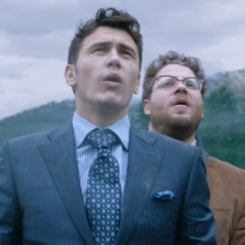 Sony has no future plans to release The Interview on VOD or DVD