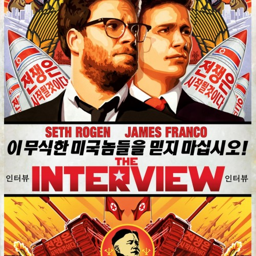 Sony addresses The Interview at International CES 2015
