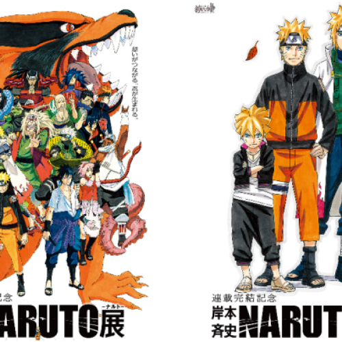 Naruto art exhibit to open in Tokyo and Osaka