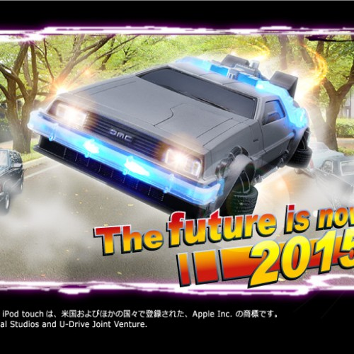 Bandai releases Back to the Future DeLorean iPhone 6 Case