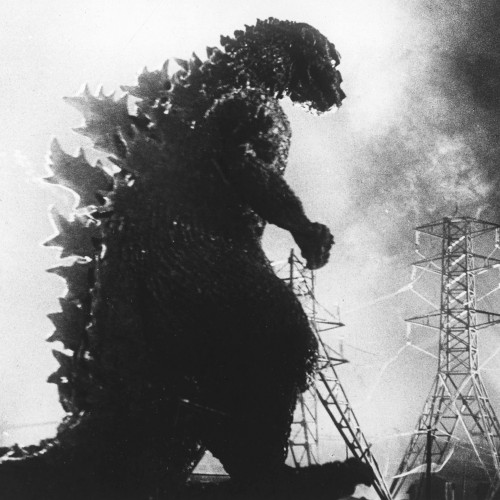 First look at Japan's upcoming Godzilla reboot