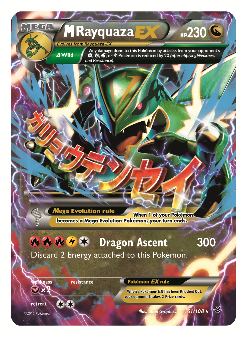 Pokémon TCG: XY - Roaring Skies arrives May 6th - Nerd Reactor