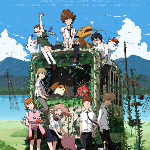 Welcome back the cast of Digimon Adventure tri!