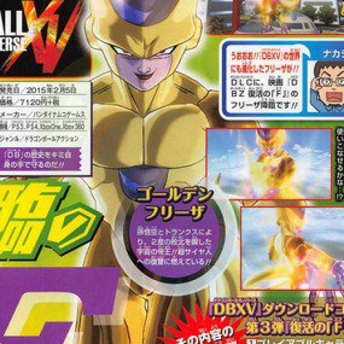 Golden Frieza is heading to Dragonball Xenoverse