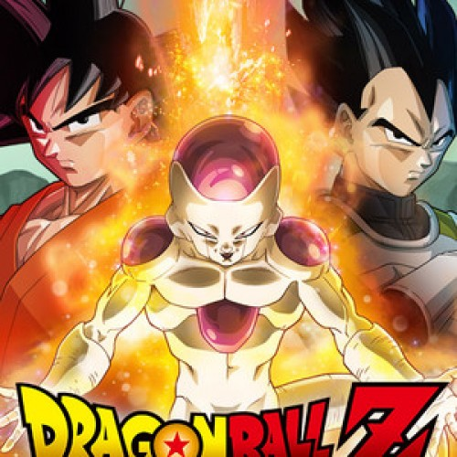 US premiere of Dragon Ball Z: Resurrection 'F' film on April 11