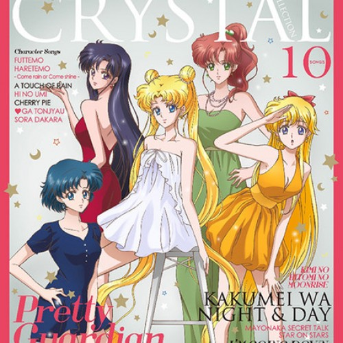 Sailor Moon Crystal Collection Album goes digital in more than 120 countries