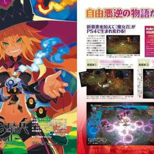 The Witch and the Hundred Knight Revival heading to PS4
