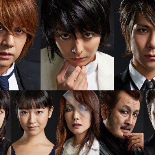 Catch a 4-minute preview of Death Note Stage Musical!