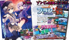 Extreme-Dimension-Tag-Blanc-Neptune-VS-Zombie-Army-scan-1