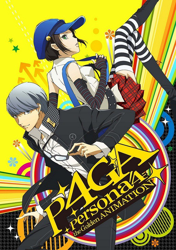 Persona-4-the-Golden-Animation