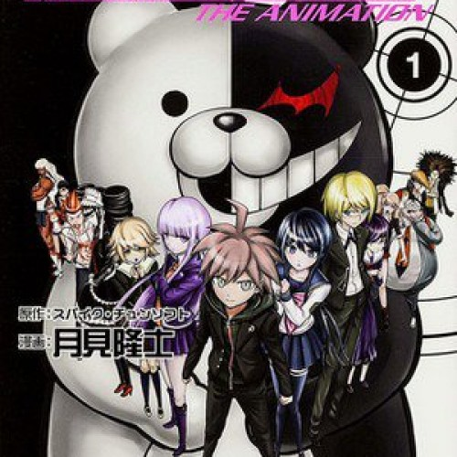Danganronpa manga coming to North America