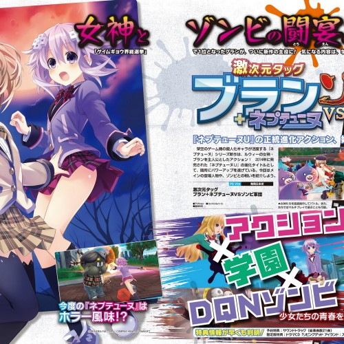 Watch the premiere trailer for Extreme Dimension Tag Blanc + Neptune VS Zombie Army