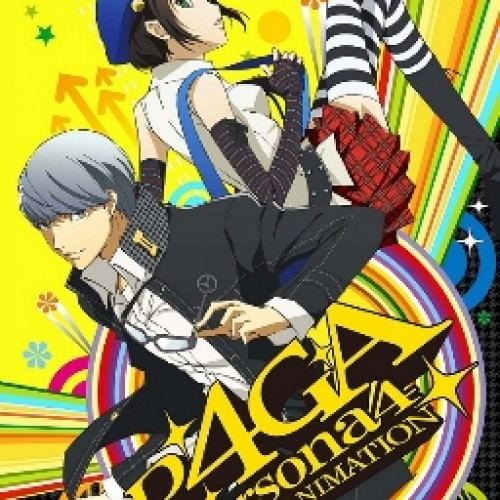 Persona 4 the Golden ANIMATION coming this summer