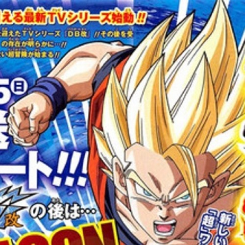 Dragon Ball Super release date