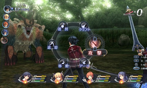 E3 2015: The Legend of Heroes: Trails of Cold Steel is a 'must play' for JRPG fans