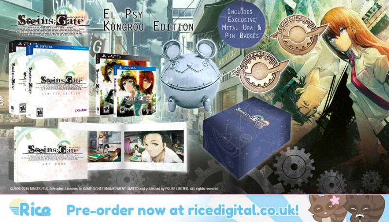 Steins-Gate-US-Release-Date-Set