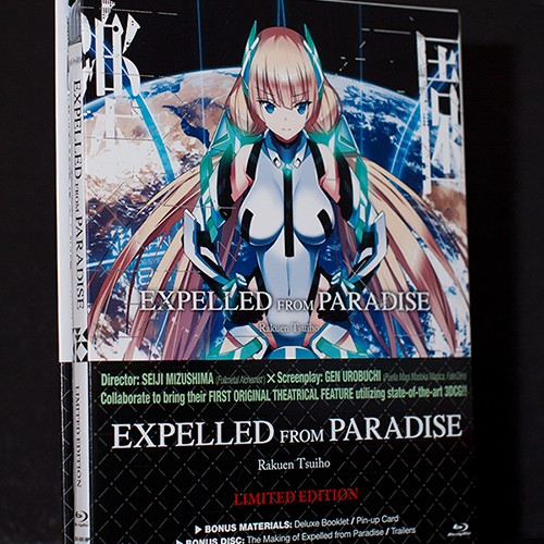 Expelled from Paradise Blu-ray review